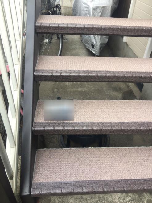 階段用シート(タキステップ)の完了