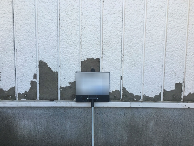 経年による外壁の劣化