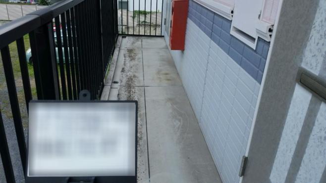 共用部の階段・廊下の雨漏り修理(ウレタン工法)と床リフォーム さいたま市大宮区のGマンション