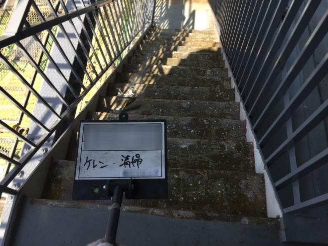 マンションの共用階段のタキシート張り付け|埼玉県鴻巣市のGマンションにてリフォーム