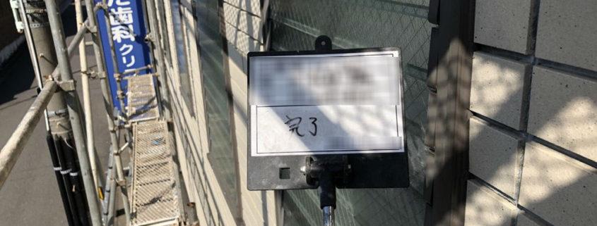 既存コーキング劣化による外壁補修(コーキング打ち替え工法)