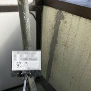 外壁の開口部ひび割れによるクラック補修(Uカット・コーキング材充てん工法)