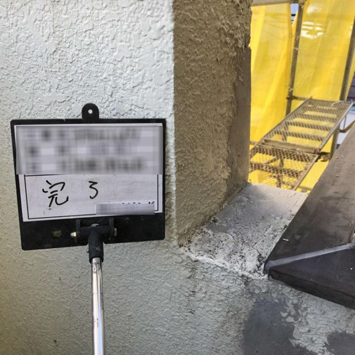 外壁の開口部ひび割れによるクラック補修(Uカット・コーキング材充填工法)|埼玉県新座市・Nアパートにて外壁補修