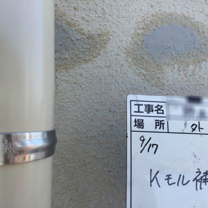 外壁モルタルの欠損部(浮き・剥がれ)の補修工事|埼玉県上尾市の某歯科医院にて外壁補修