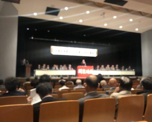 建設埼玉の決起集会