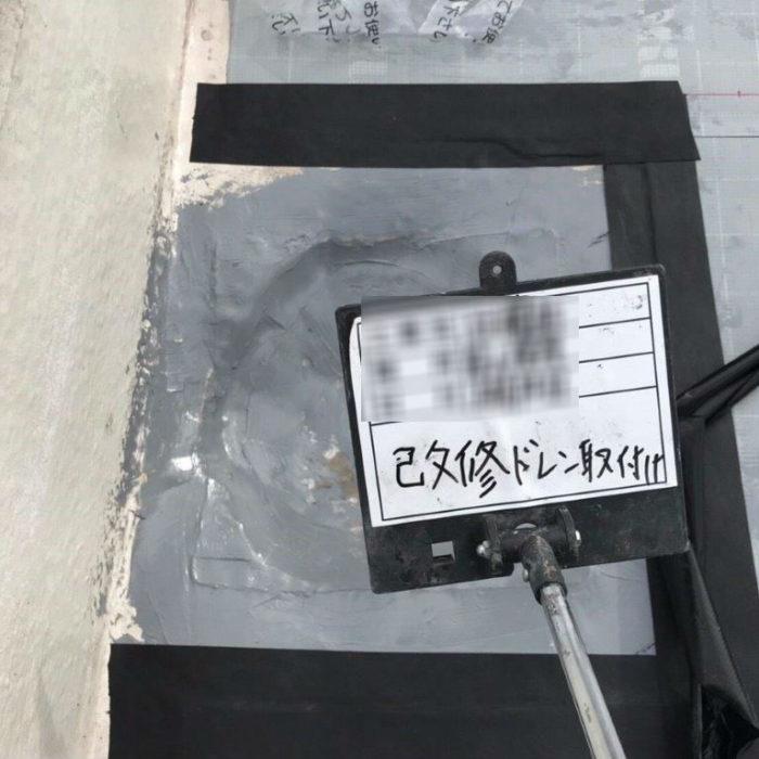 既存ウレタン防水の劣化に伴う屋上の防水工事(ウレタン塗膜・通気緩衝工法)|東京都八王子市のA物産にて雨漏り修理