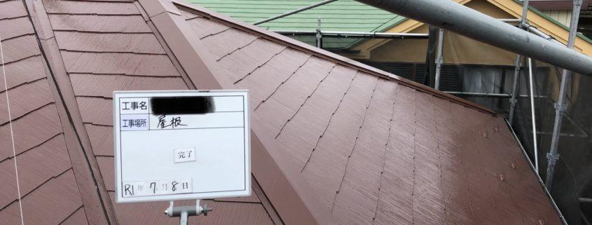 屋根のウレタン防水工事