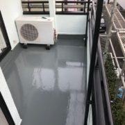 ベランダの防水工事完工